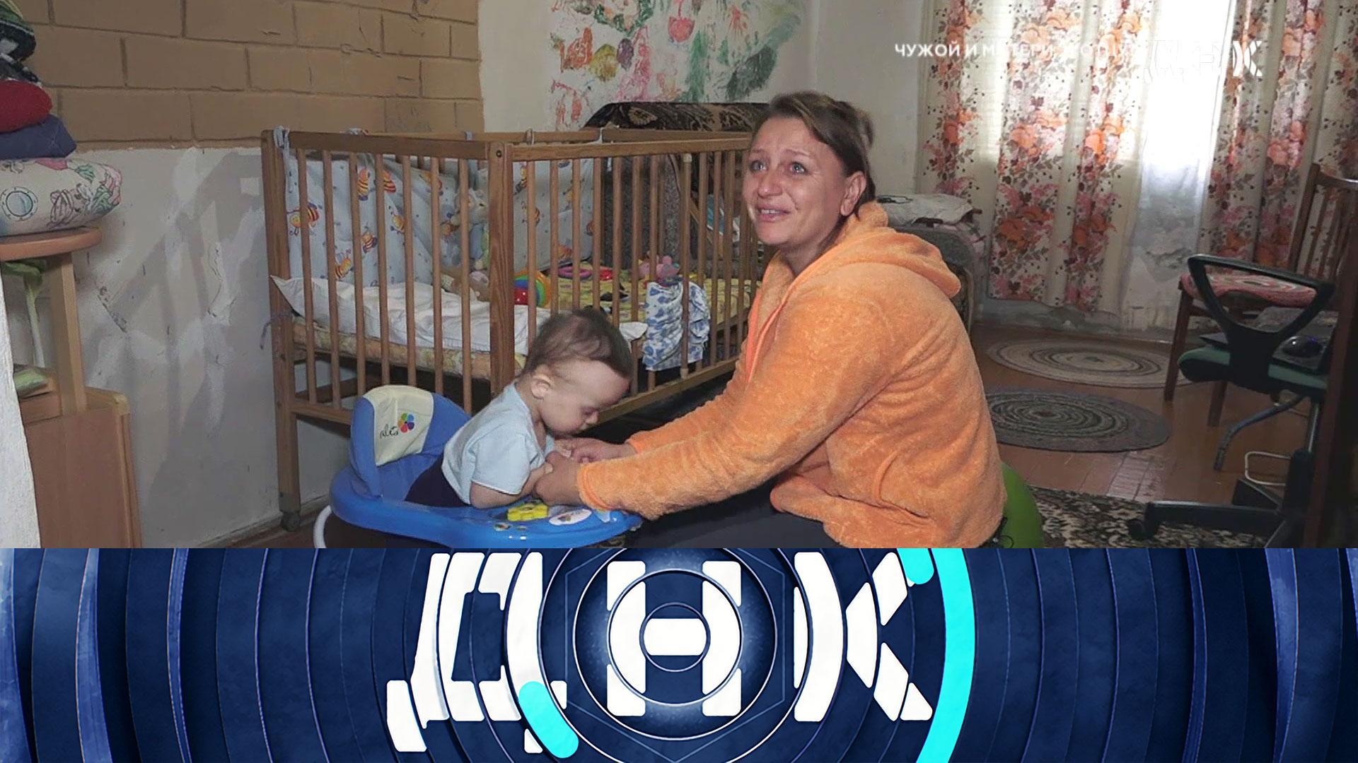 «Чужой иматери, иотцу?» |Оба родителя и бабушка требуют тест для малыша младше 2 лет|«ДНК» на НТВ