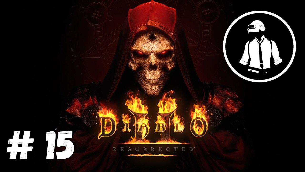 Diablo 2 Resurrected - Часть 15