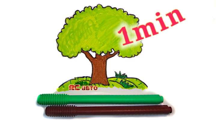 Как нарисовать дерево / how to draw Draw a wood / рисунки для срисовки