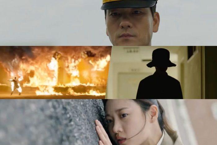 «Химера дорама Корея 2021 с озвучкой русской» субтитры онлайн смотреть