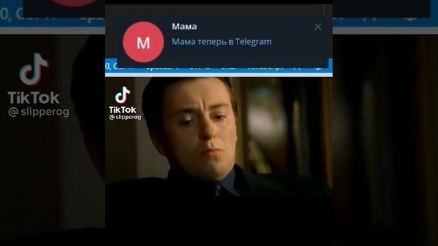 Мама в телеграм