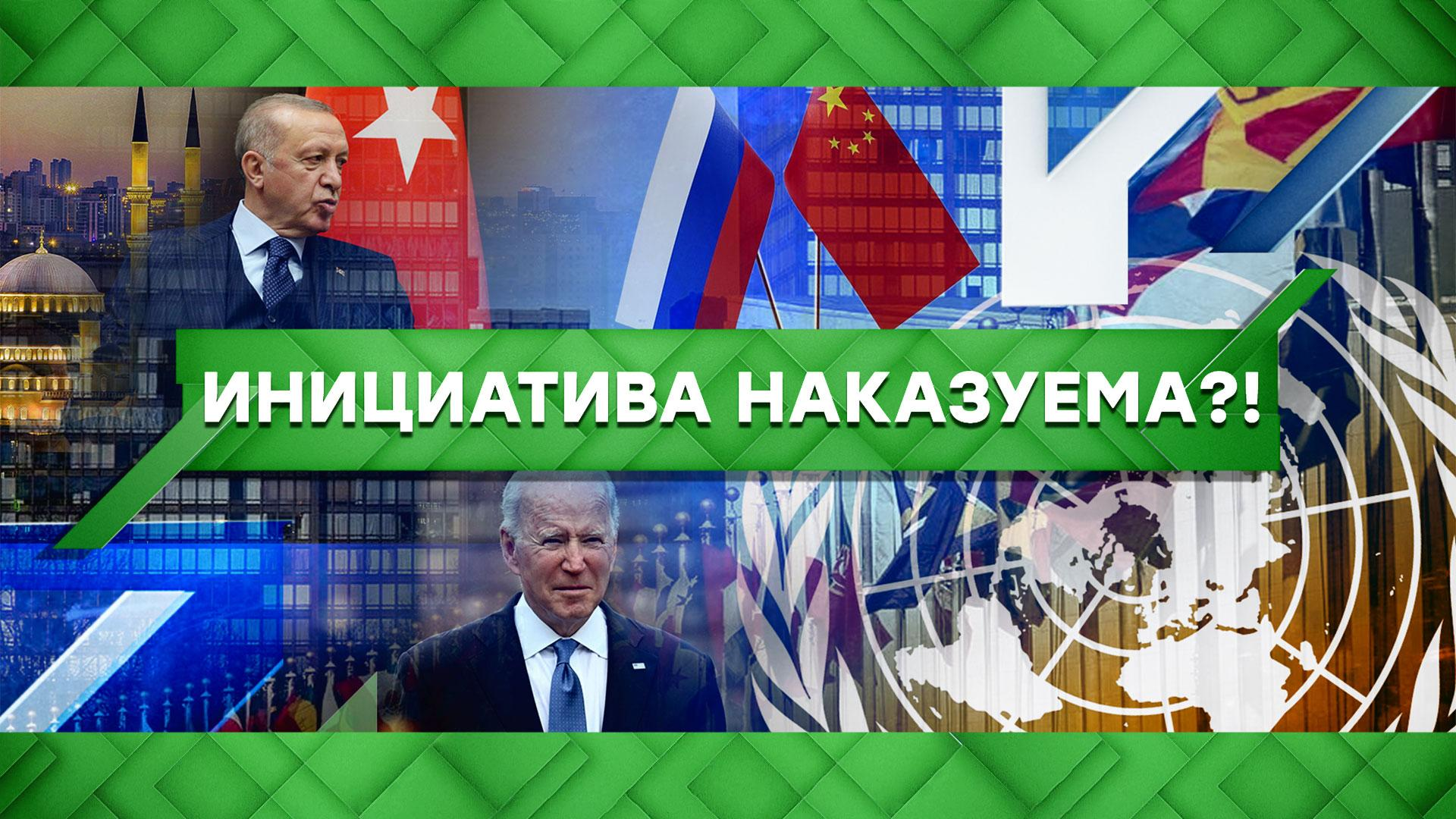 «Место встречи»: Инициатива наказуема?! | Общественно-политическое ток-шоу НТВ