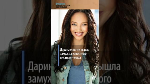 Роковая красотка и «шедевр» хирурга: что мы знаем о новой жене Александра Цекало Дарине Эрвин