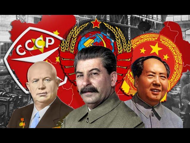 Почему Сталин отказал Китаю во вступлении в СССР