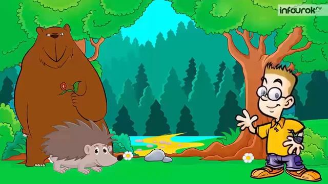 Дикие и домашние животные  Окружающий мир 2 класс  Инфоурок(