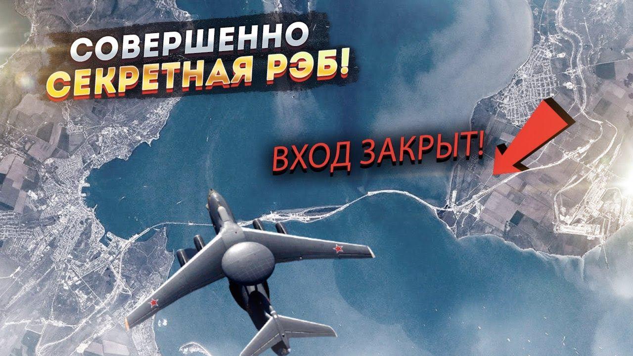 Запад в ступоре: Неопознанный «купол молчания». Кто «глушит» небо над Крымским мостом