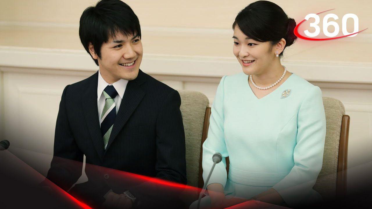 Японская принцесса теряет титул из-за «простолюдина»