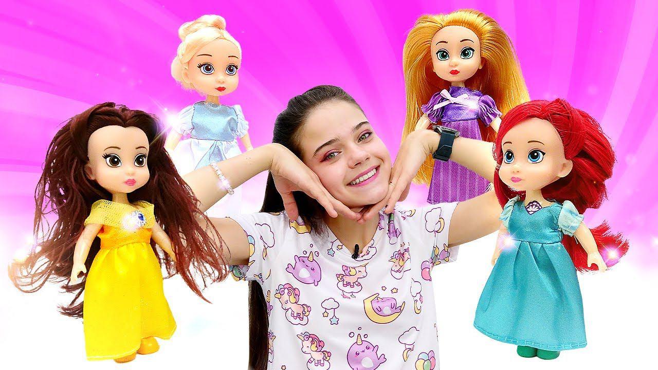 Новая коллекция куколки принцессы Disney - Веселые видео игры: Классные куклы подружки для девочек: