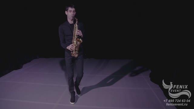 Саксофонист виртуоз на встречу гостей, праздник Москва - заказать саксофониста на велком, корпоратив