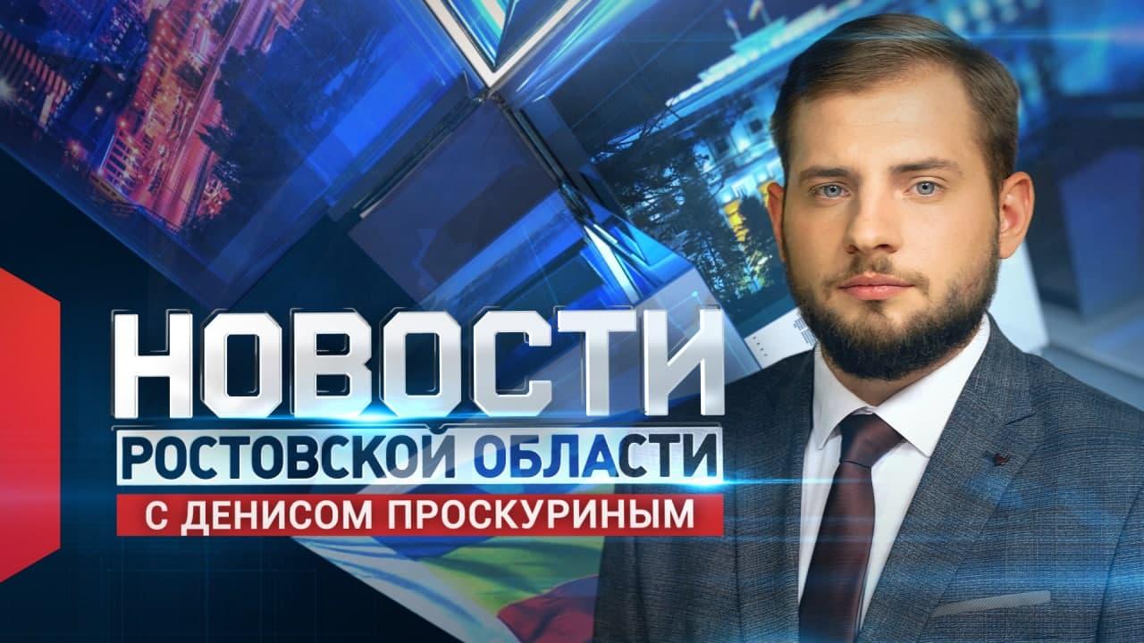 Новости в 15:00 от 07.10.2021
