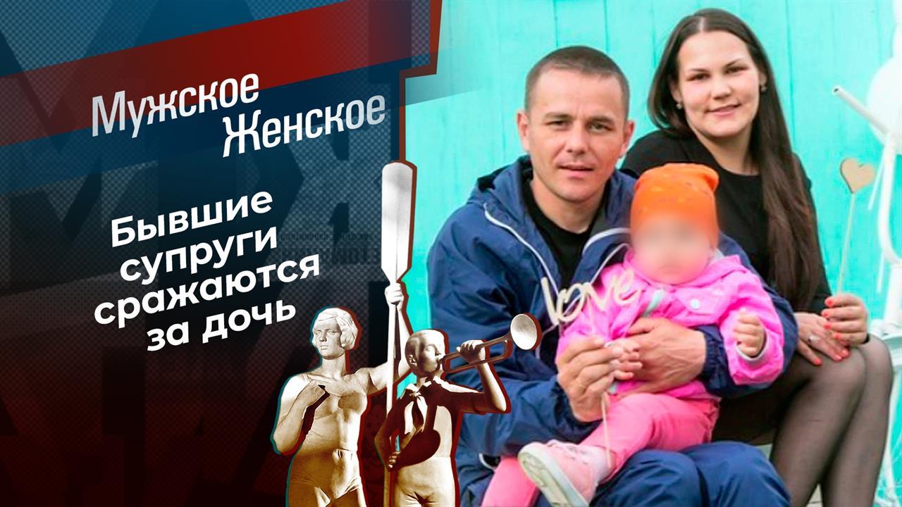 Женщины Викулова. Мужское / Женское. Выпуск от 26.10.2021