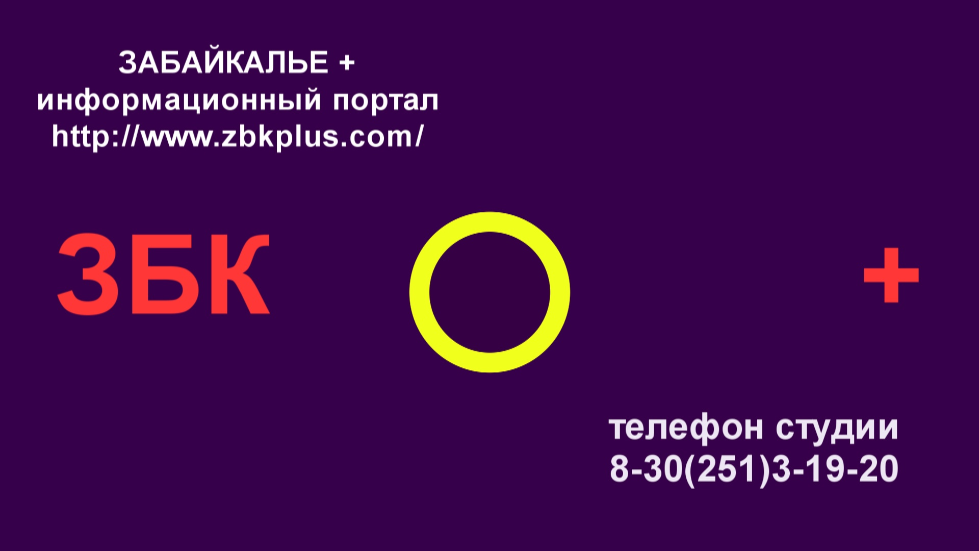 12 + В Забайкальском районе начал свою работу совет депутатов седьмого созыва.MP4