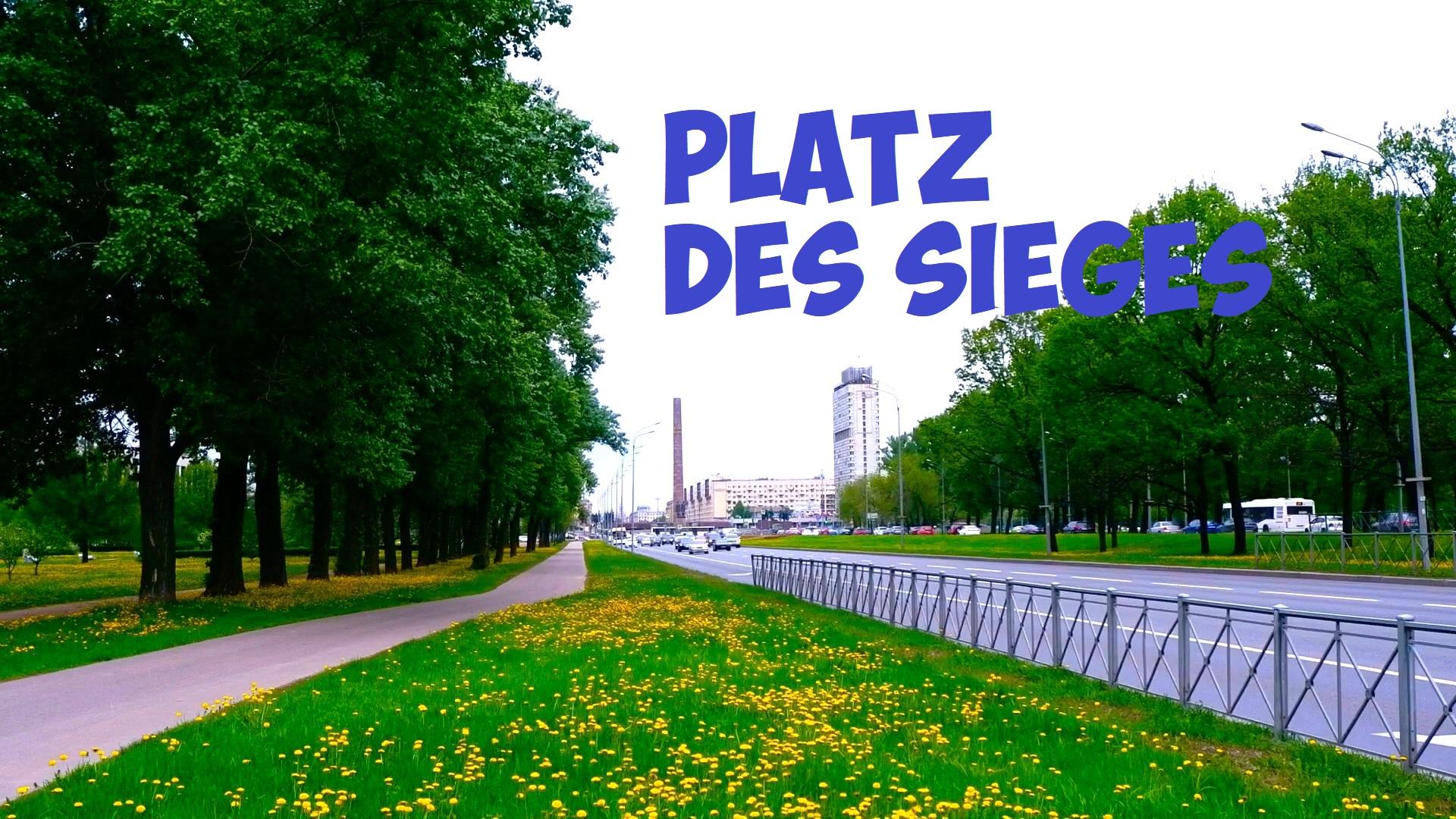 Platz Des Sieges (Reiseleitrein Jeanna Subbotina) #cladinstone