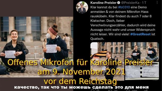 Offenes Mikrofon für Karoline Preisler von der FDP am 9. November 2021 vor dem Reichstag zu Berlin