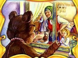 Бабата и мечката - Ангел Каралийчев