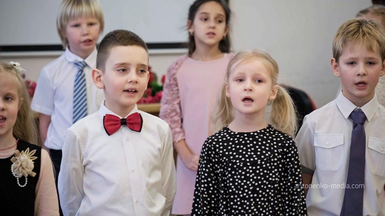 Мама - первое слово, Выступление детей в школе на Праздник весны