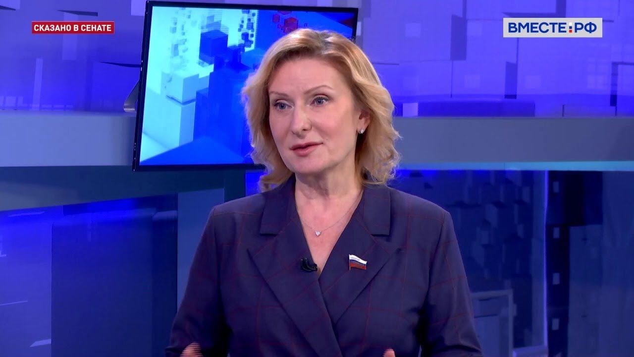 Новый локдаун в Москве. Инна Святенко. Сказано в Сенате