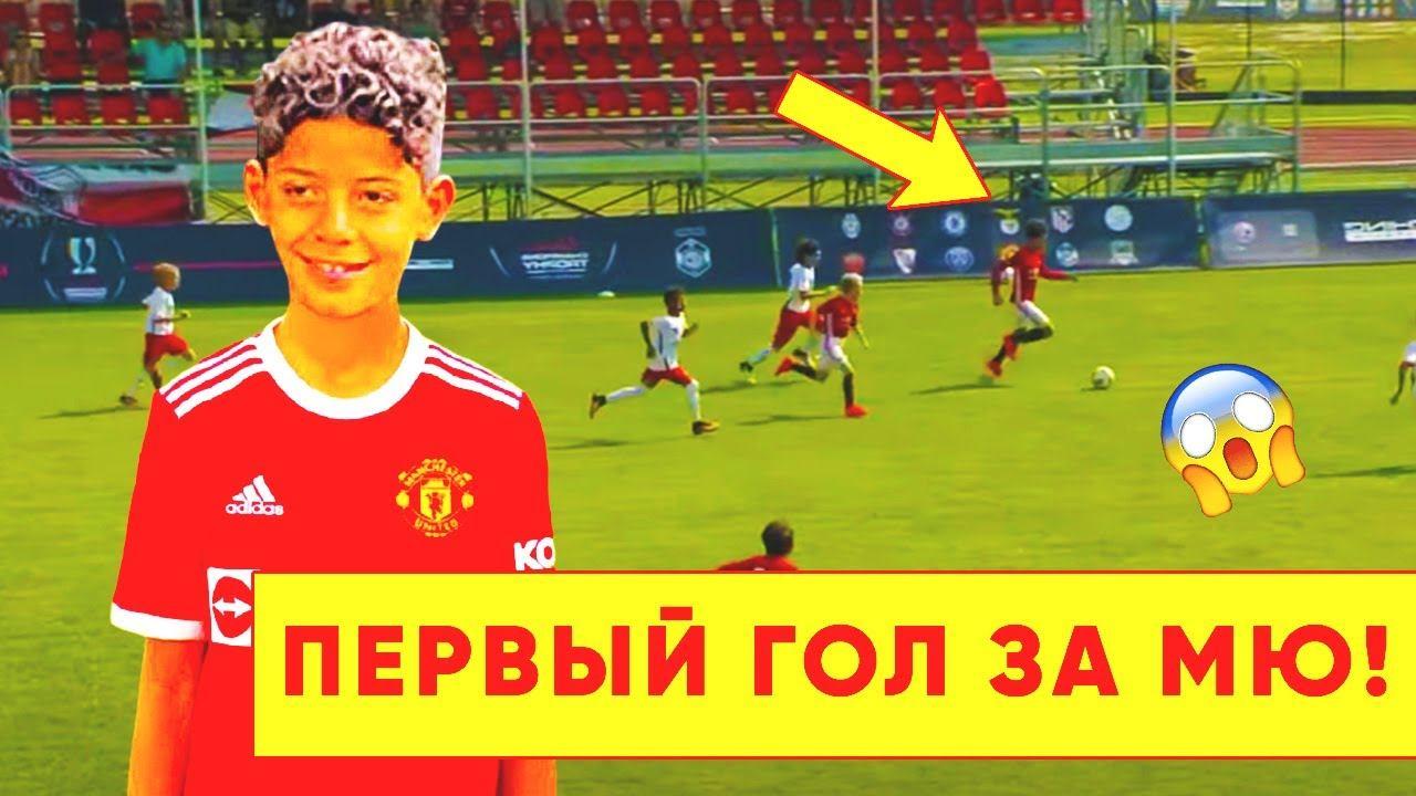 ПЕРВЫЙ ГОЛ РОНАЛДУ МЛАДШЕГО ЗА МЮ! Криштиану уже разрывает за Манчестер Юнайтед!