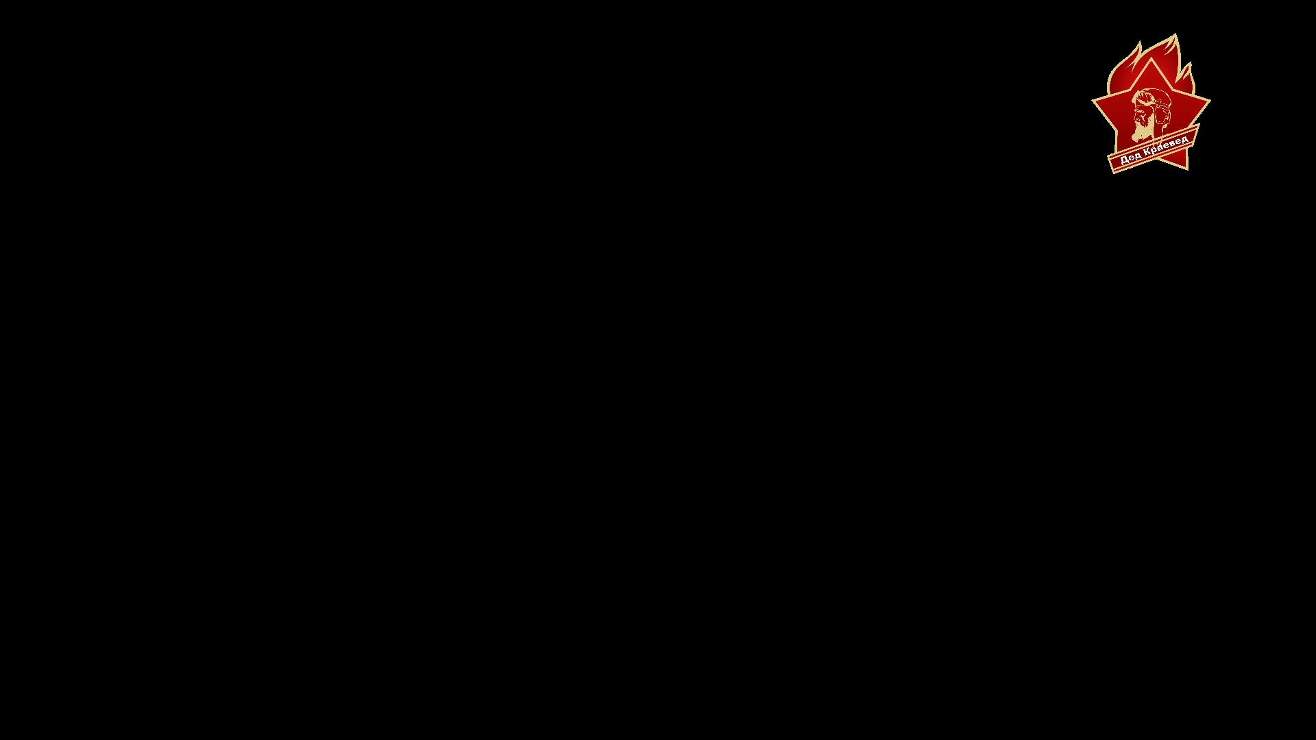 Речной круиз Москва - Питер - Москва. Август 1997 года. Теплоход Карл Маркс. 4 серия. Питер.