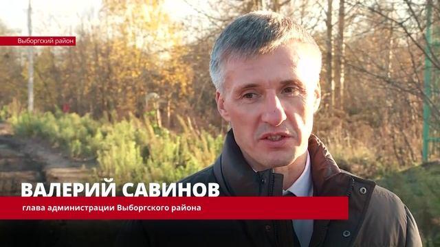 Итоги рабочей поездки Александра Дрозденко в Выборгский район