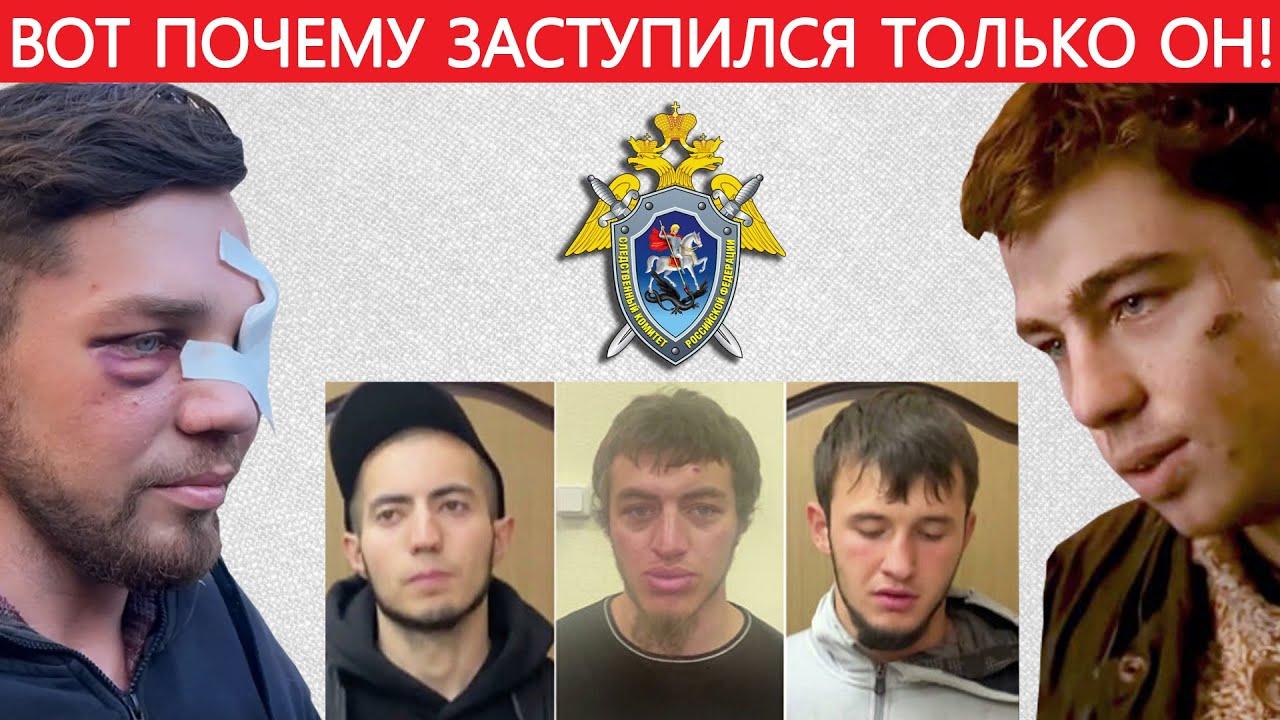 ПОБОИЩЕ В МЕТРО! РОМАН КОВАЛЕВ, ДАГЕСТАНЦЫ И НАБЛЮДАТЕЛИ!