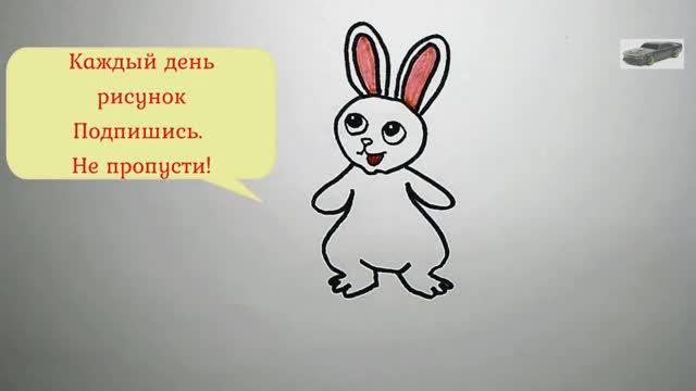 Как нарисовать зайца для детей_how to draw Draw a Hare_рисунки для срисовки