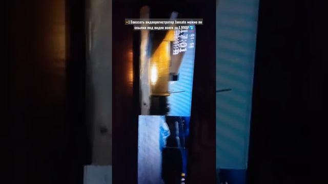 #Shorts Обзор товара Хит - JANSITE зеркало купить видеорегистратор с антирадаром с камерой заднего