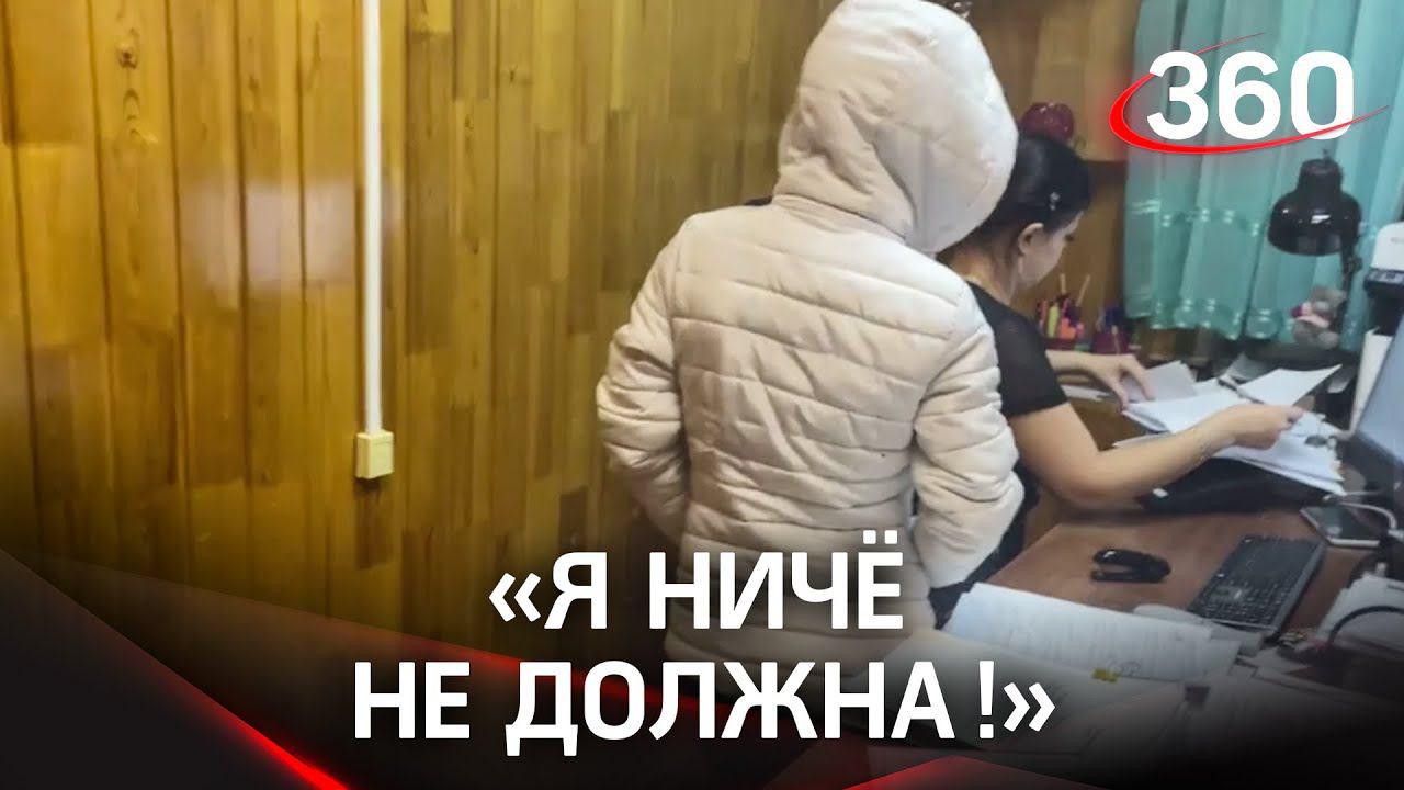 «Я ничё не должна»: мать спросили, почему детей кормили с верёвки