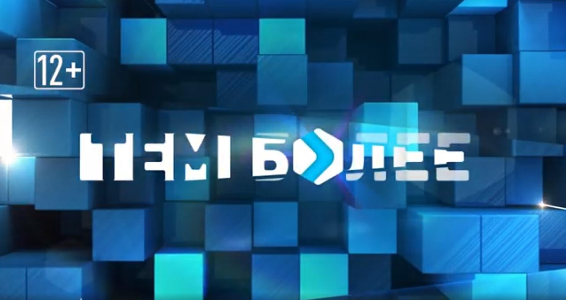Тем более 13.10.2021 - Осенью стартовал второй сезон профессионального конкурса «Учитель будущего»