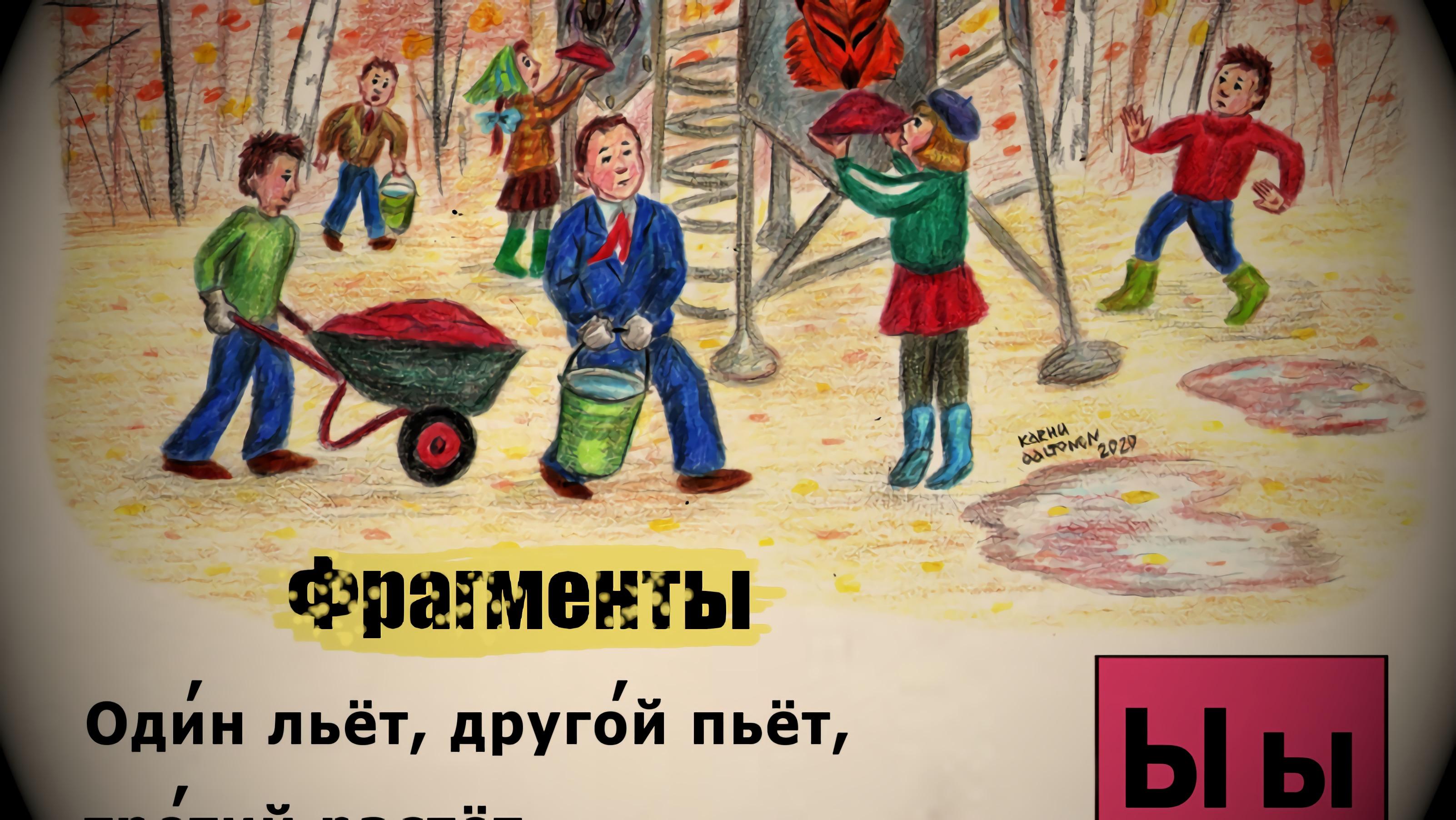 Фрагменты. Мракопедия. Novomestskii.mkv