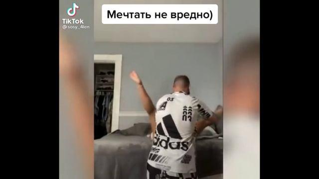 Ахаха, Размечталась и такой Облом))))  #приколы #смешныевидео #юмор #тикток #shorts 344