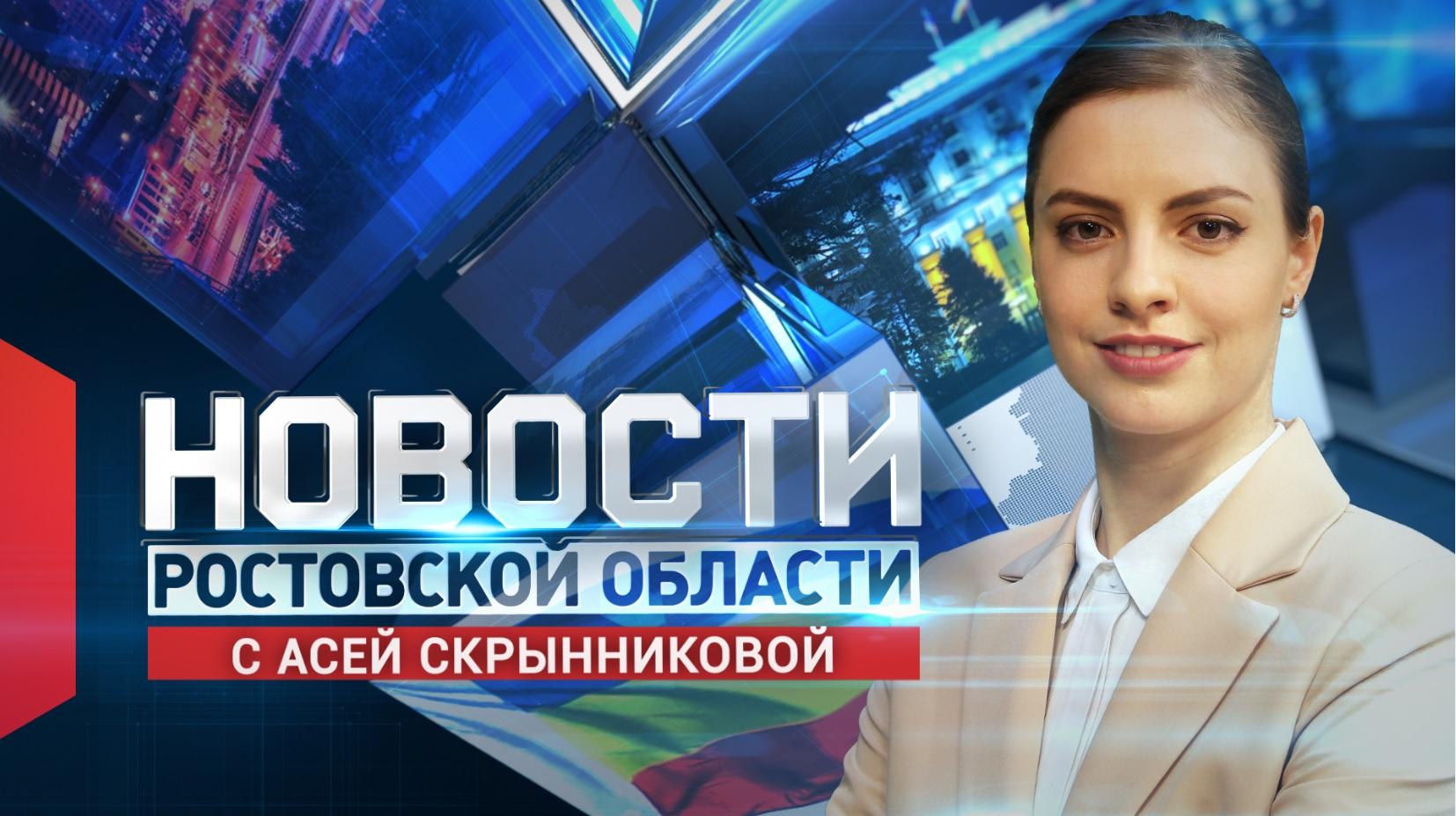 Новости в 15:00 от 06.10.2021