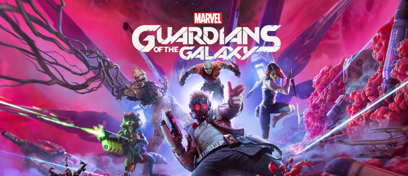 Marvel's Guardians of the Galaxy.mp4
