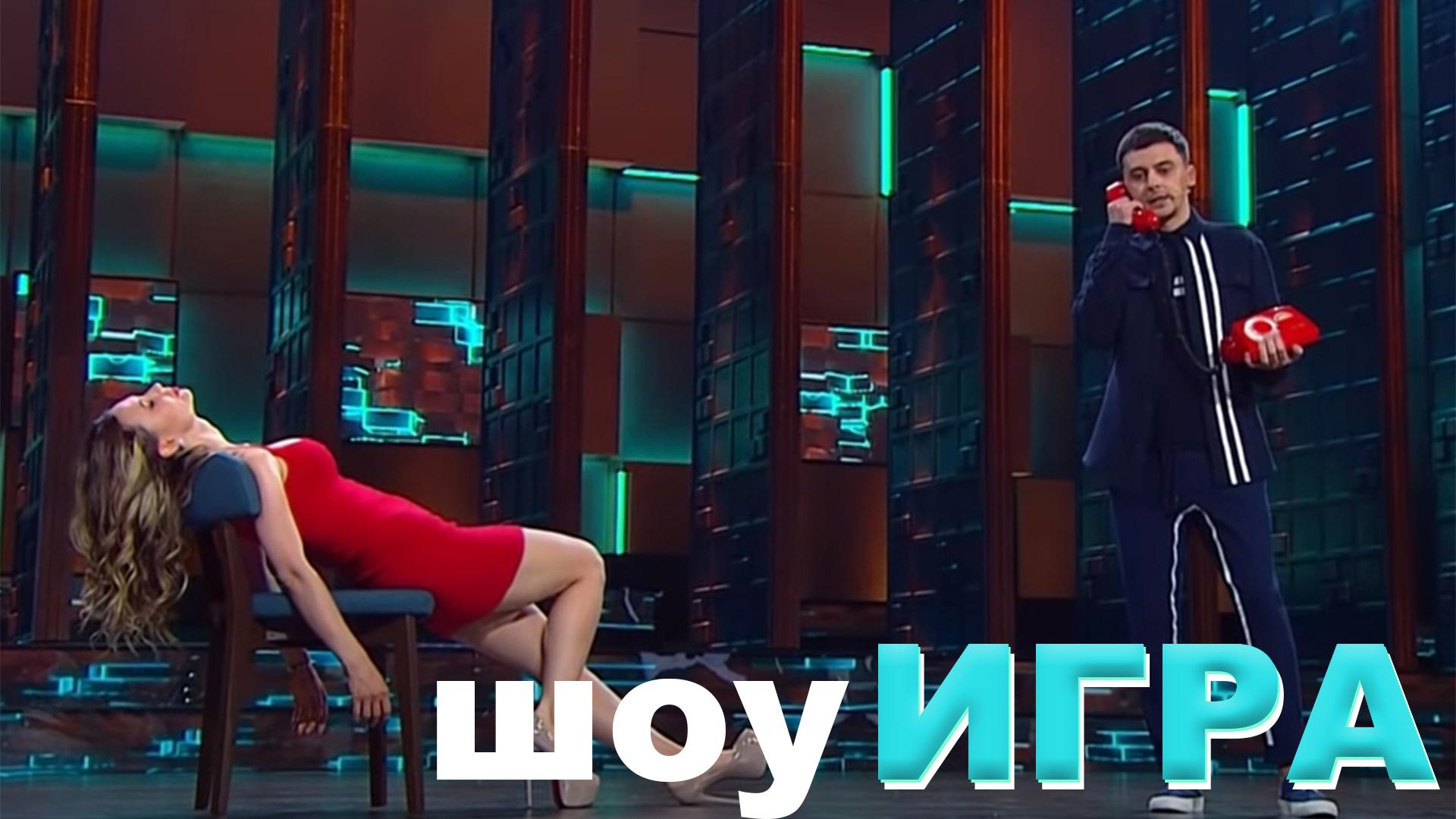 """В шоу """"Игра"""" показали жесткую пародию на Льва Лещенко, после которой Мартиросян выбежал из зала"""