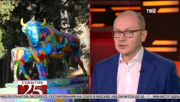 ЛГБТ-пропаганда? В Калуге скульптуру коров раскрасили в радужные цвета. Великий перепост
