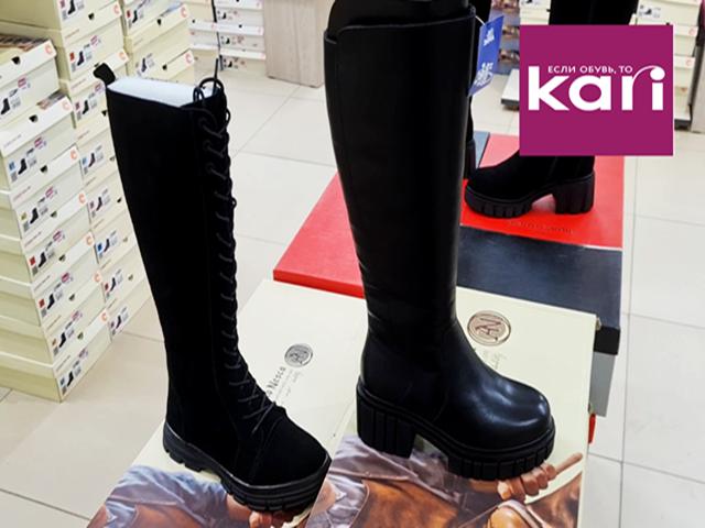 Магазин Кари. Интересные зимние модели обуви.Зима 2022