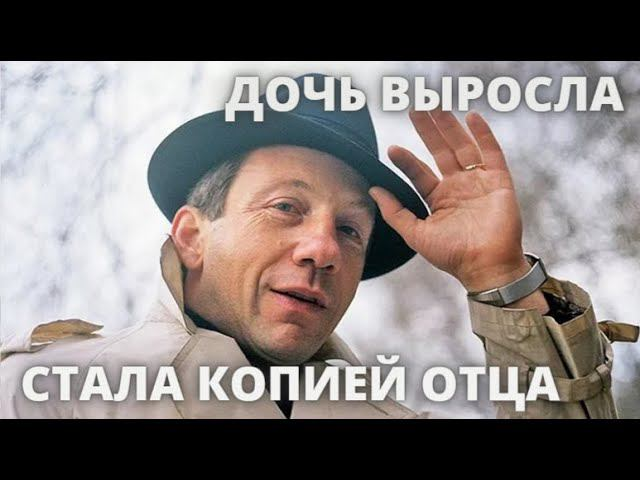 ДОЧЬ ВЫРОСЛА И СТАЛА КОПИЕЙ ОТЦА! Вы ахнете! Как ВЫГЛЯДИТ единственная дочь Савелия Крамарова...
