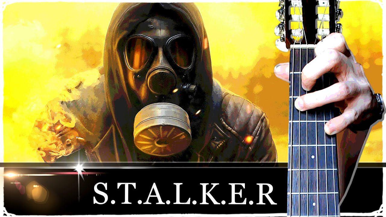 Тема из S.T.A.L.K.E.R. на Гитаре + Р.А.З.Б.О.Р.