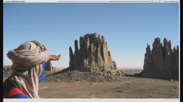 Терраформирование земли Алжир и Нигер. Горы засыпанные песком, а возможно и останки древних городов.