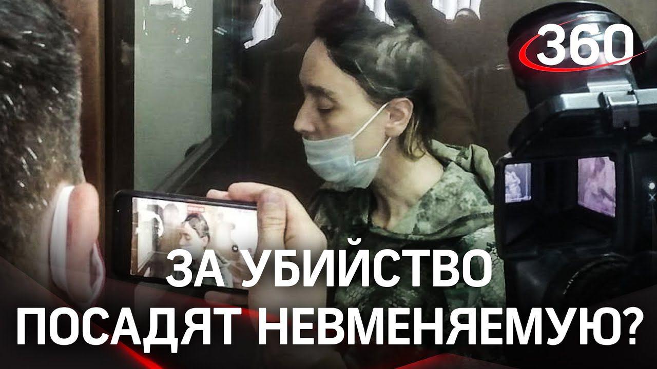 Может и ку-ку, но виновна - подозреваемой в убийстве 9-летней Сони в Вологде предъявили обвинение