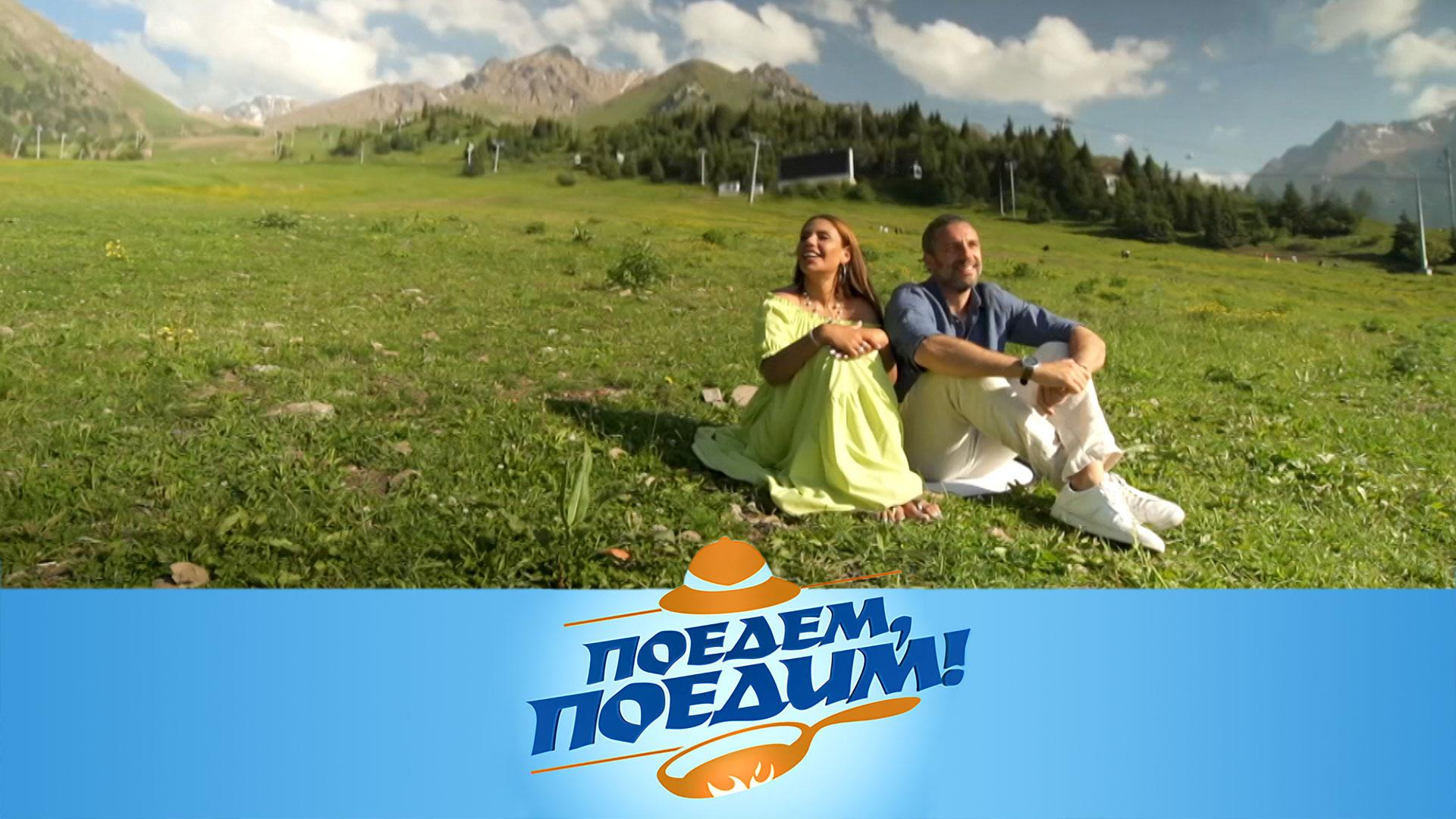 Казахстан: Алматы, озеро Иссык, лыжи на траве, рулет с кониной и сурпа | «Поедем, поедим!» на НТВ