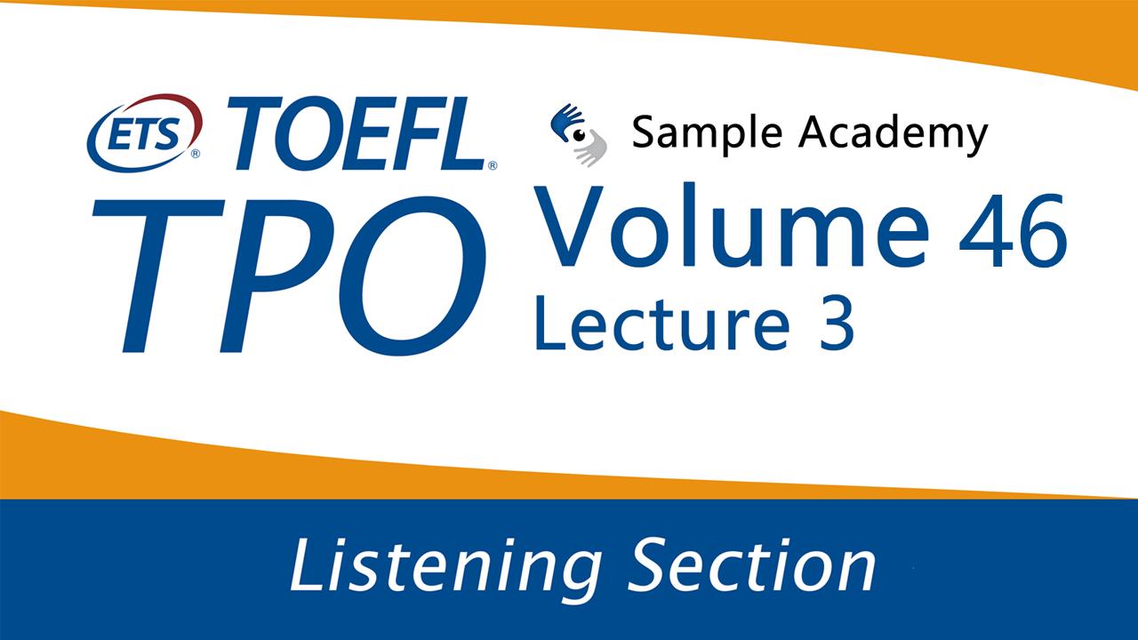 Практика аудирования TOEFL (Том 46 Лекция 3)