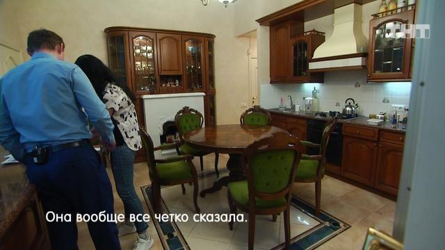 Битва экстрасенсов, 21 сезон, 8 выпуск