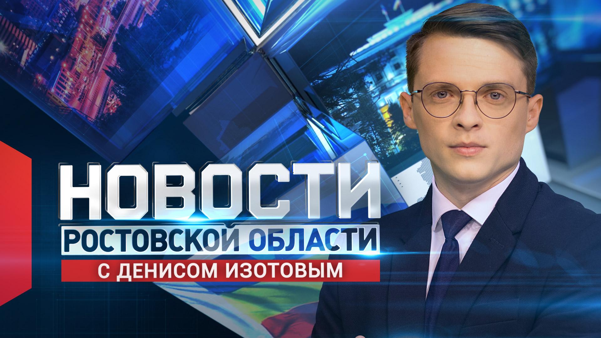 Новости в 20:00 от 07.10.2021