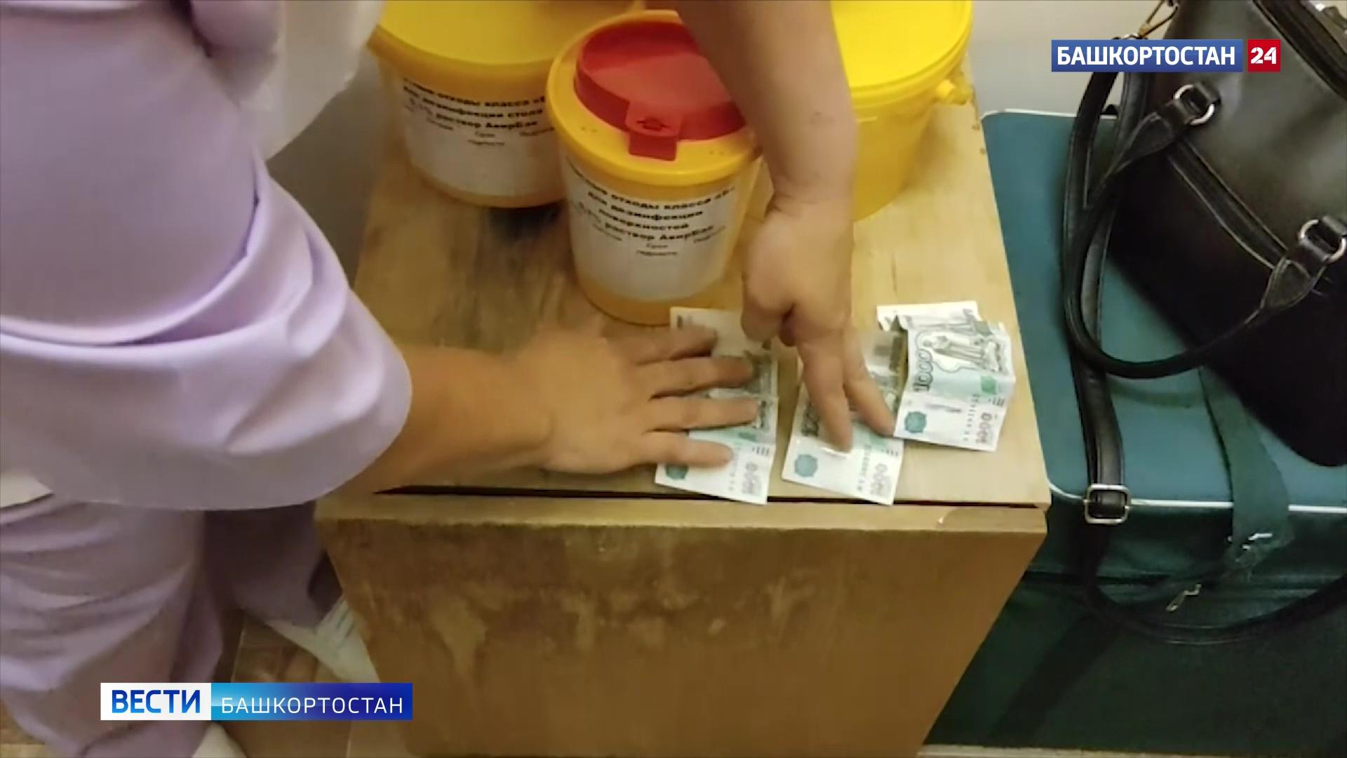 Появилось видео задержания медиков в Башкирии, продававших сертификаты о вакцинации COVID-19
