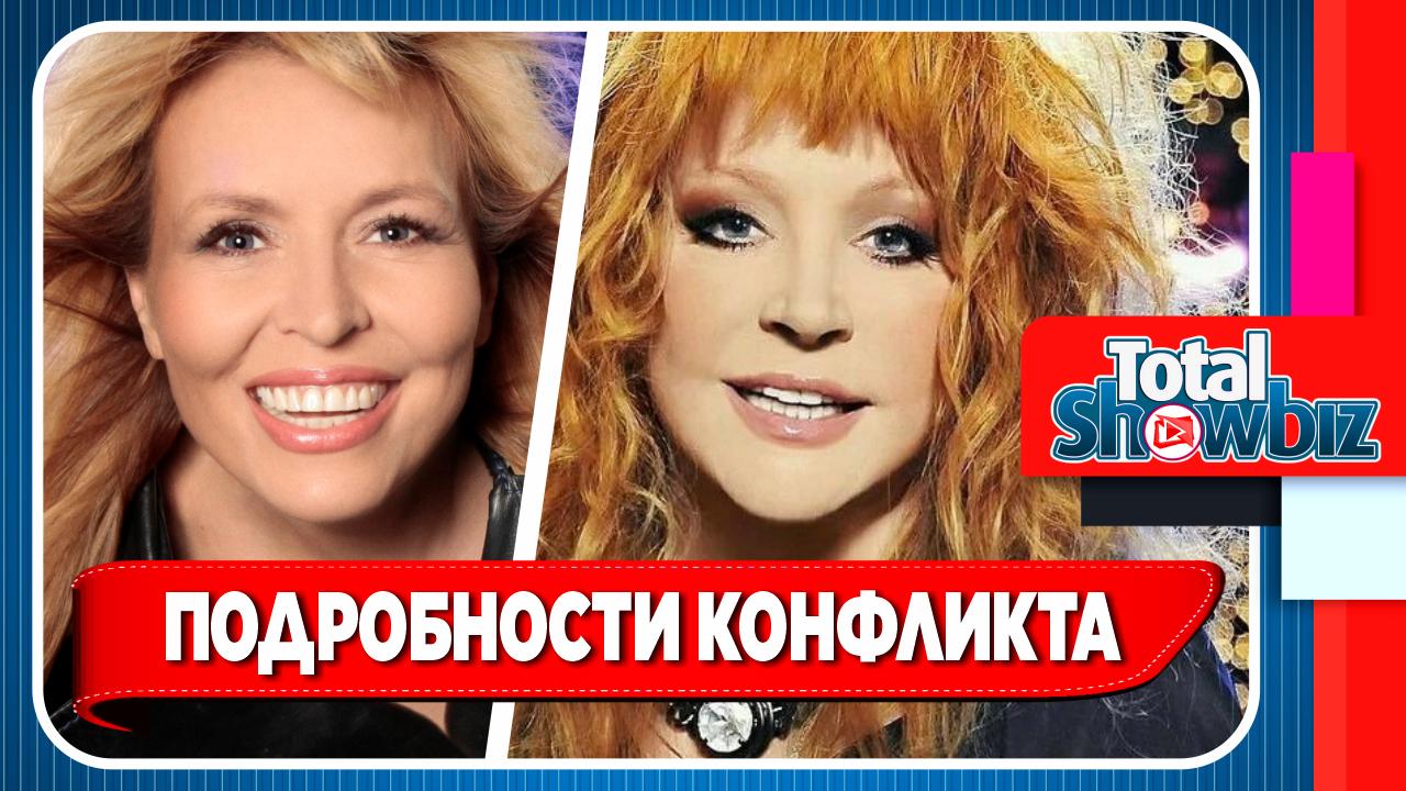 Кормухина рассказала о конфликте с Пугачевой. Новости Шоу Бизнеса