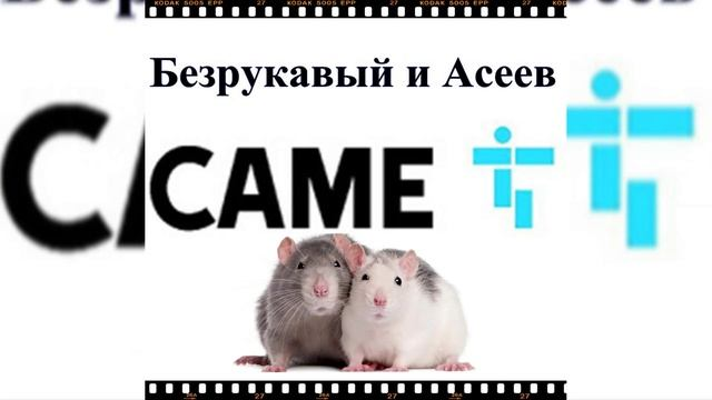 @Cаme @Russia @Moscow УПЫРИ
