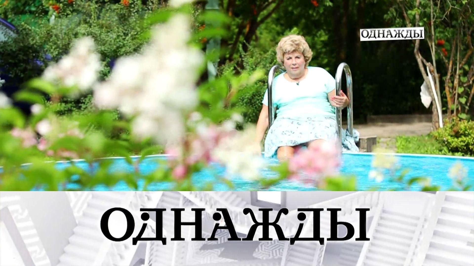 Лариса Рубальская иглавный человек вее жизни, атакже звезды иих малая родина| «Однажды…» на НТВ