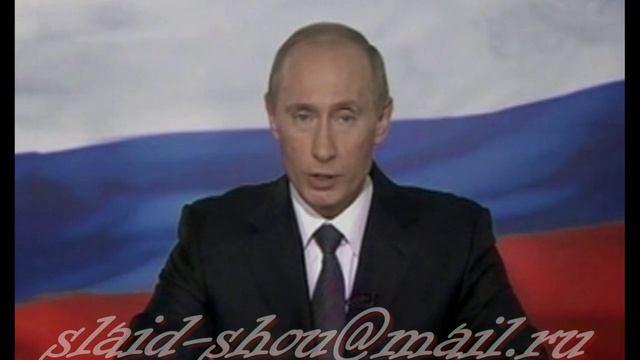 Прикольное поздравление Путина с днём рождения Наталье — видео на заказ