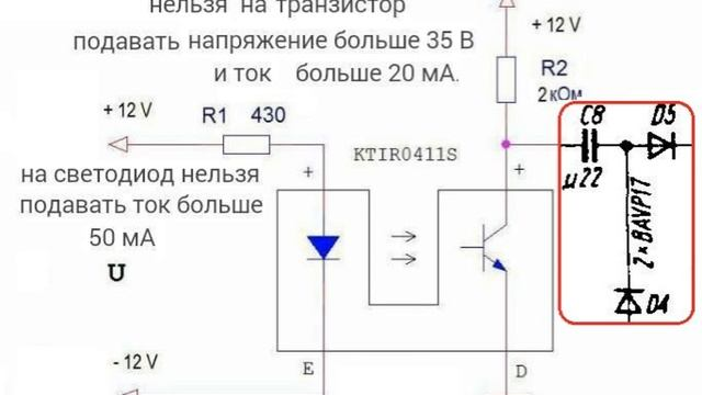 Unitra G602 (схему разберём по косточкам) ..mp4